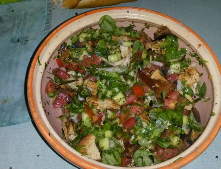 Recette Salade Fatouch