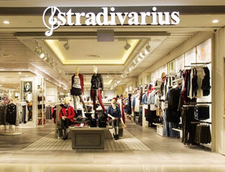 Stradivarius ouvre sa première boutique à Tunis