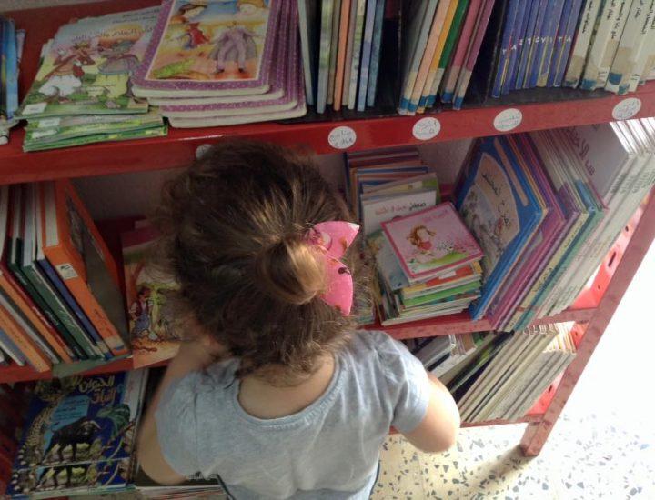 Bibliothèque publique à El Menzah 5