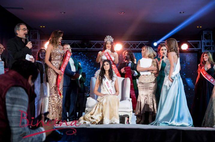 Découvrez les photos des Miss tunisiennes