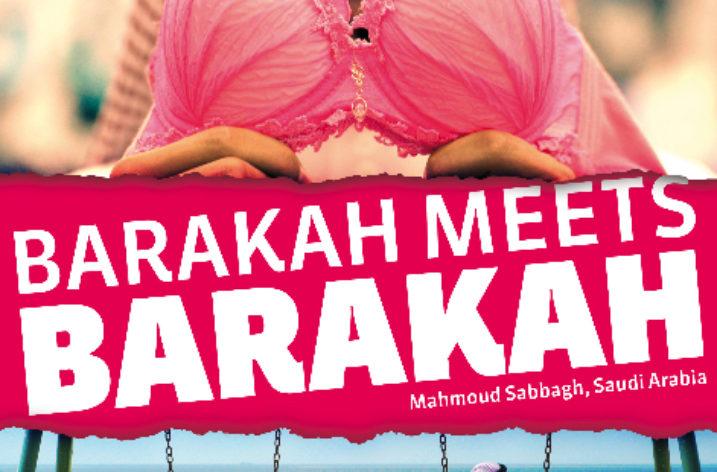 Allez voir Barakah meets Baraka