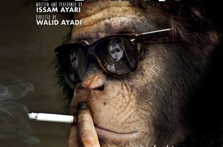 Pour les anglophones, ne ratez pas Sapiens