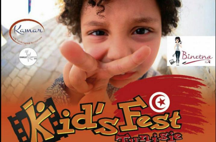 Kid's Fest: un super programme pour dimanche