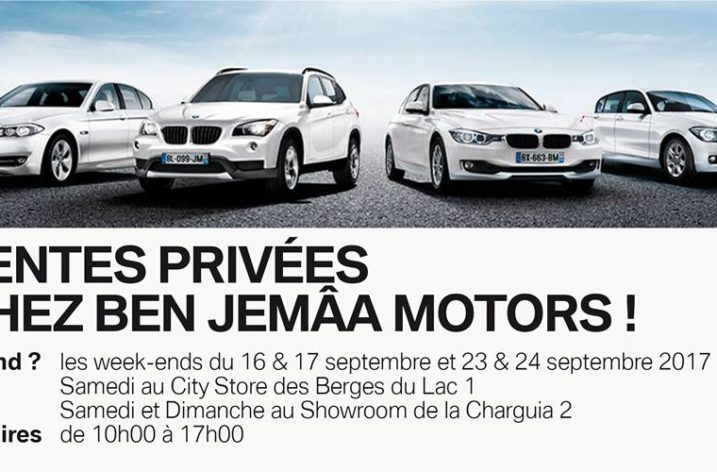 Ventes Privées BMW & MINI.