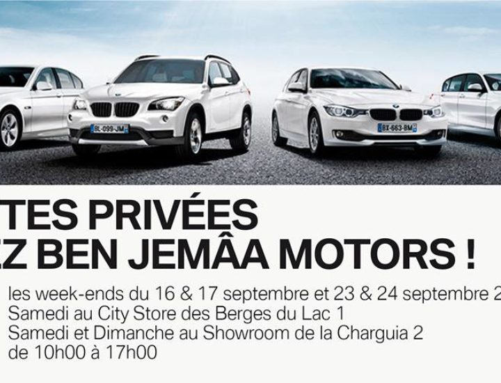 Ventes Privées BMW & MINI.