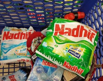 Profitez de la promo Nadhif